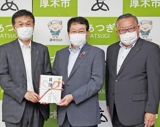 左から田中社長、小林市長、昼間会長