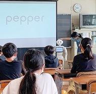 ペッパー活用し道徳授業