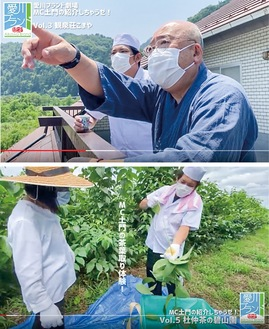 土門店長が愛川の魅力的な特産品を紹介(写真は動画より)