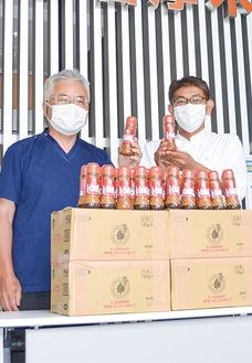 東名厚木病院での寄付