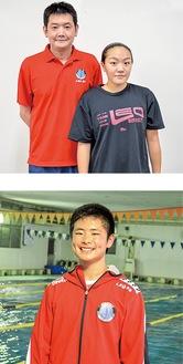 (写真上)田原さんと西村コーチ、愛川校の五十嵐さん