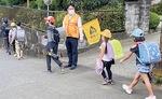 通学路の危険個所で子どもたちを見守り