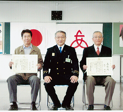 消防協力者2名を表彰
