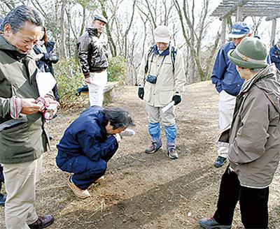 高松山で初の合同踏査