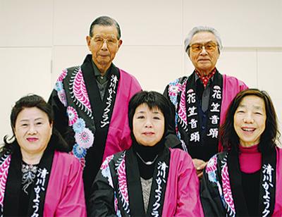 きよかわ歌踊祭
