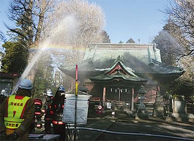 文化財保護デーに消防訓練
