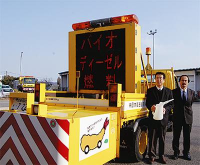 中日本高速道路にBDF車