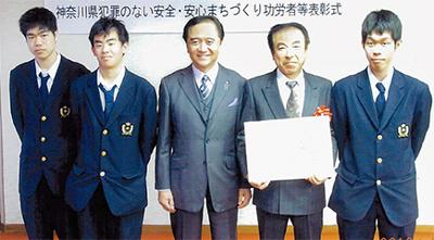 防犯活動で県表彰