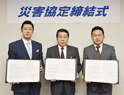 ジャパンニューアルファグループが市と災害時協定