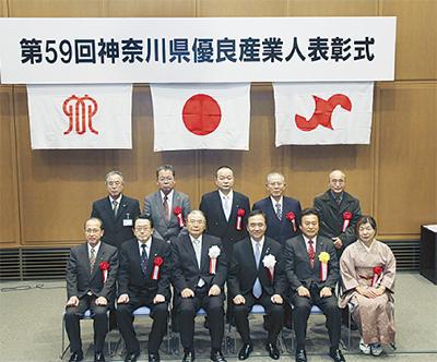 県優良産業人表彰に今年は8人