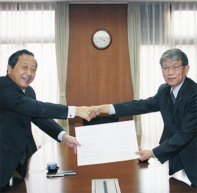 神奈川県と連携協定