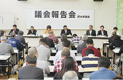 市議会が初の報告会