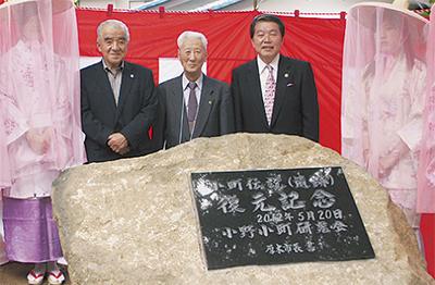 原田氏が記念碑を寄贈
