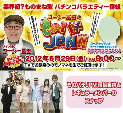遊び・喜び・学びをジャパンで体験!