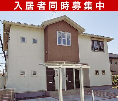 入居者のニーズを凝縮した賃貸住宅