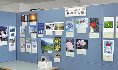 市民のパソコン作品展示