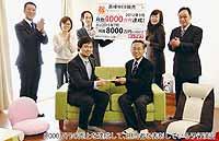 アジアを視野にweb販売