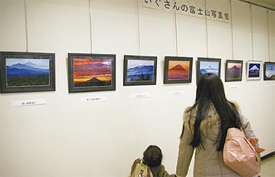 富士山の四季写真展