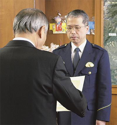 厚木警察署長を表彰