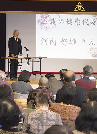 「市民が主役」の健康講座