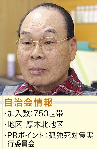 柳田敬三会長