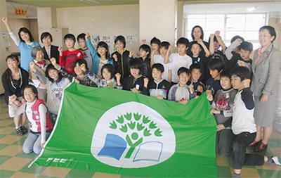 市内2校が国際的な認証
