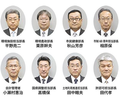 部長級に8人が昇格