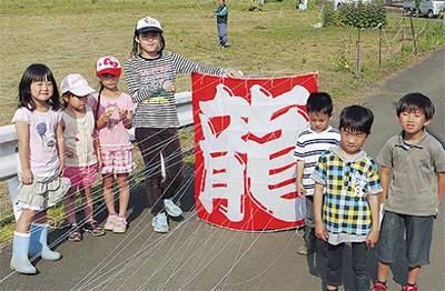 上古沢で凧揚げ