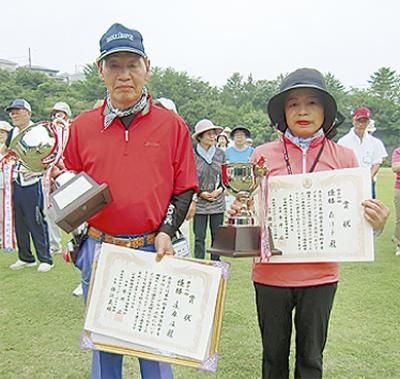 遠藤さん、森さん優勝