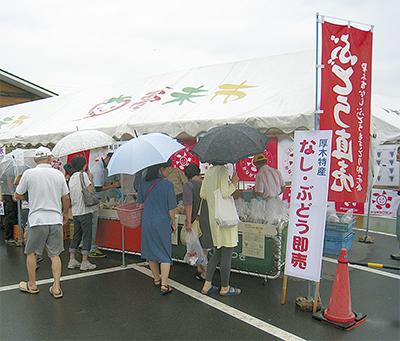 盛大に味覚祭
