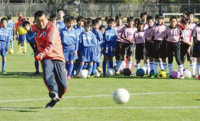 元代表がサッカー教室