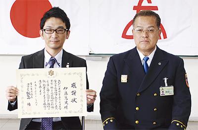 消防協力者を表彰