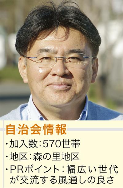 田口 泰宏会長