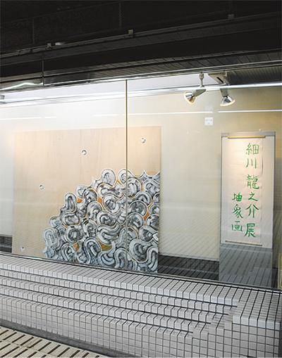 地下道で自身初の個展
