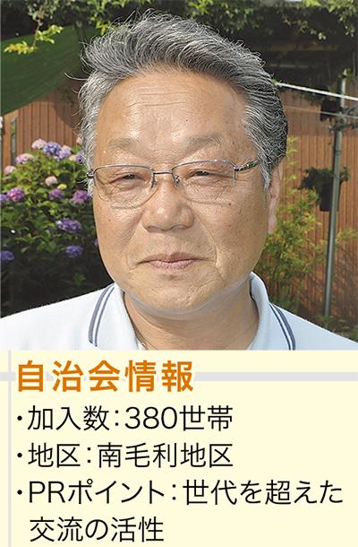 山口 泉会長