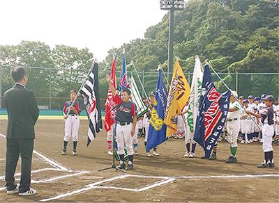 少年野球秋季大会 開幕