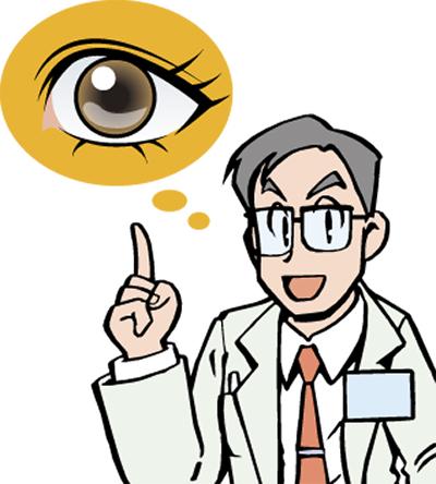 目の健康講座