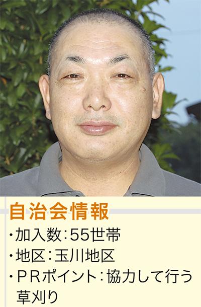 小瀬村 智章会長