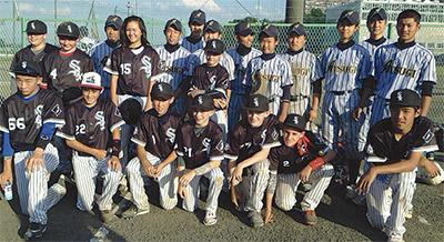 野球で国際交流