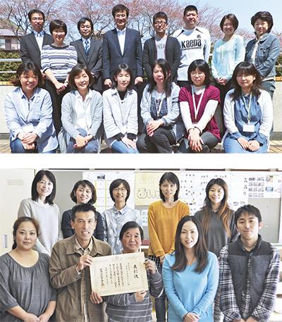 2校のPTAが県表彰