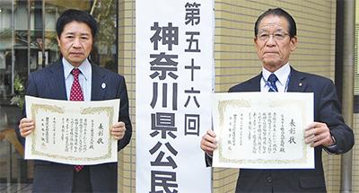 2館が県から優良表彰