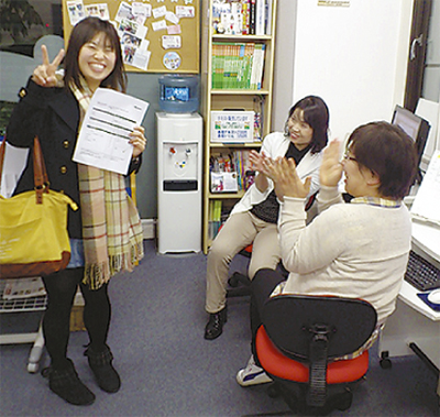 入会で5千円プレゼント