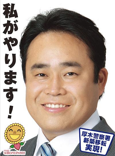 産業振興・地域活性化特別委員会委員長就任!