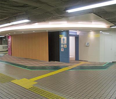 公衆トイレがリニューアル