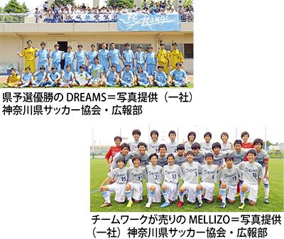 2チームが関東大会挑戦