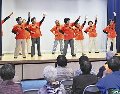 シニア世代いきいき歌踊り