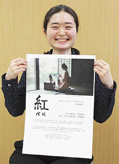 映像祭で総理大臣賞