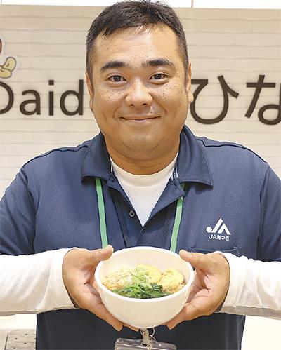 厚木産小麦の「中華麺」完成