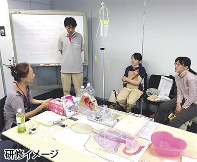 地域の介護力アップめざし介護資格学校を飯山に開校