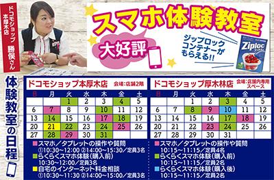 月々280円〜新プラン登場